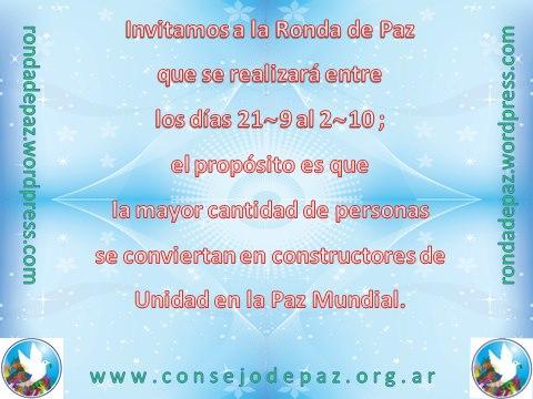 Ronda de Paz 2012