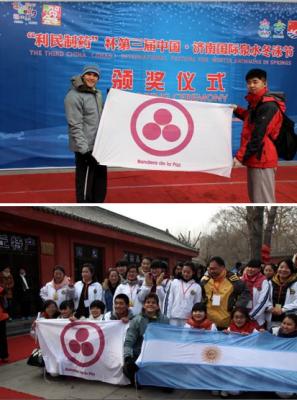 Embajador de Paz, lleva la Bandera de Roerich a China y Shangai