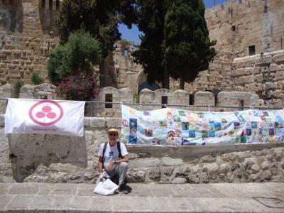 La Bandera de la Paz en Medio Oriente